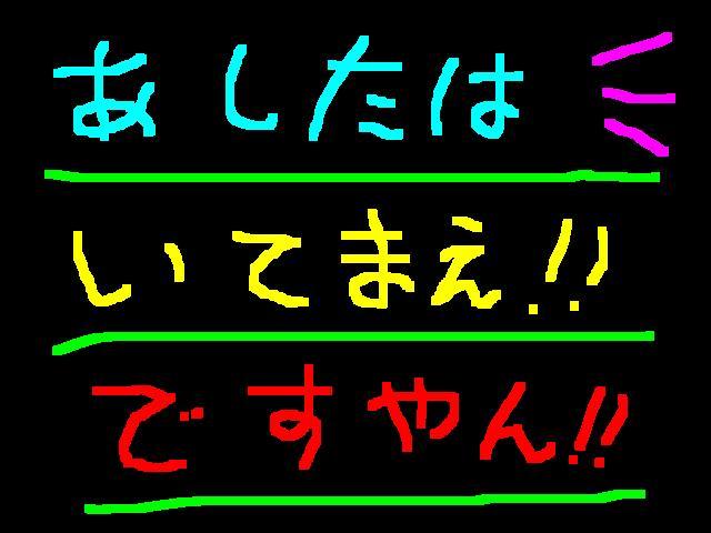 f0056935_1864820.jpg