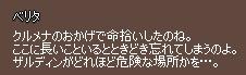 f0191443_20323182.jpg