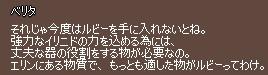 f0191443_20331138.jpg