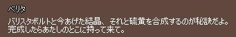f0191443_20333574.jpg