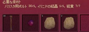 f0191443_20343466.jpg