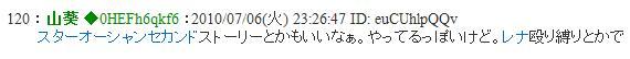 b0171744_1935114.jpg