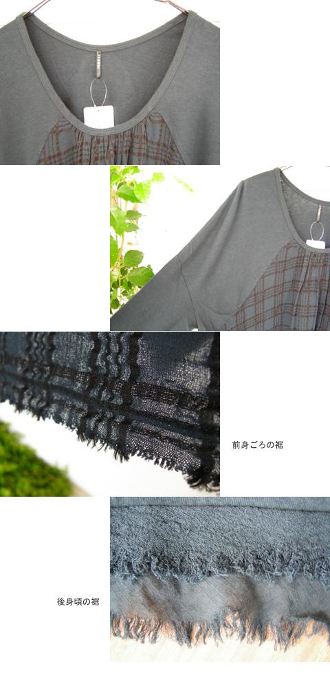 TANG ラフィー天竺製品染め異素材切替アシメ_a0130646_16243384.jpg