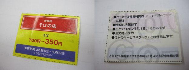 f0108049_183263.jpg