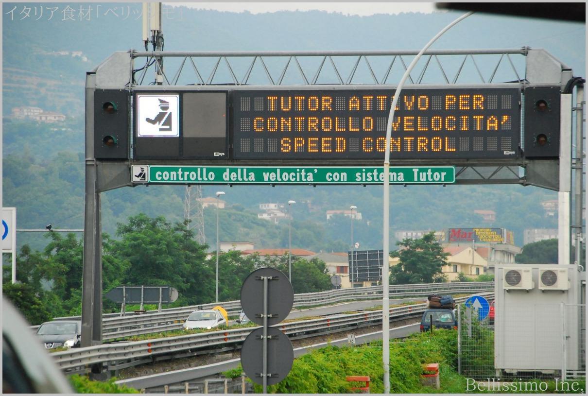 イタリア買い付け旅行 vol.12(8)「南イタリア高速道路」_c0003150_17113083.jpg
