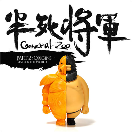 General Zoo Part 2: Origins by 27:fool\'s_e0118156_11414875.jpg