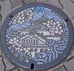 大阪(残暑)夏の陣♪第2段 観光編♪ Vol.5_b0051666_11311818.jpg