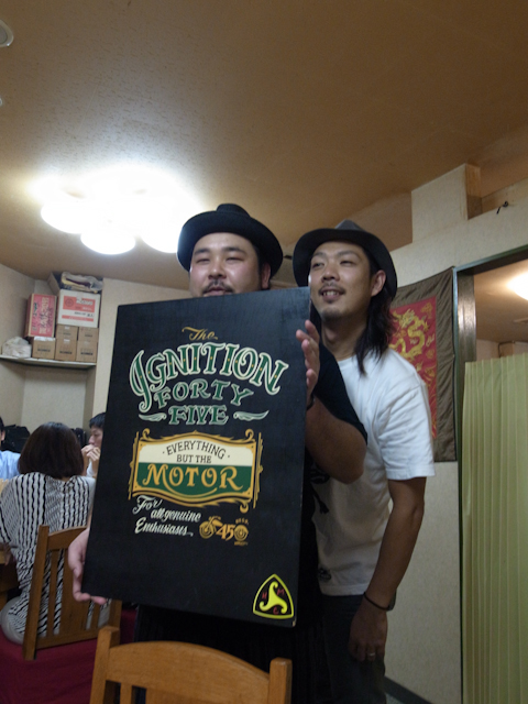 餃子の会..._c0227366_1394439.jpg