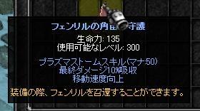f0233667_2132234.jpg