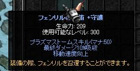 f0233667_2162066.jpg