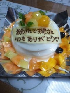 f0009481_20114689.jpg
