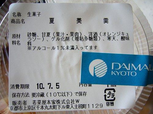 b0122182_14195910.jpg
