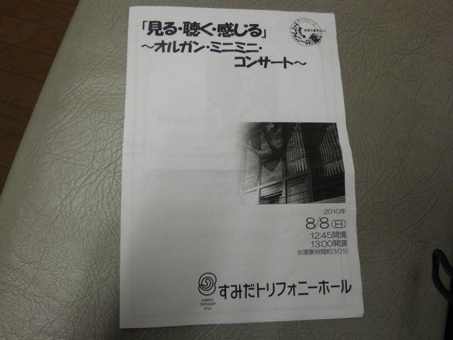 f0130894_2282011.jpg