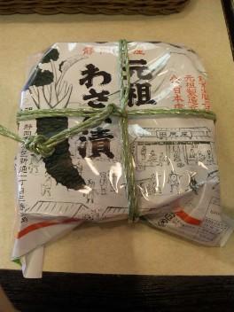 静岡のお土産と言えば…_d0156997_12262413.jpg