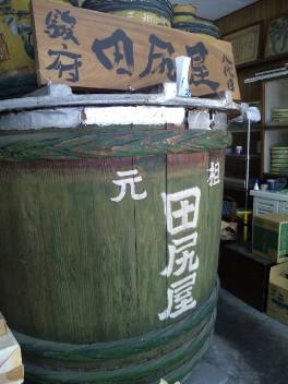 静岡のお土産と言えば…_d0156997_12262479.jpg