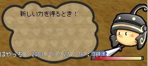 b0182599_12484623.jpg