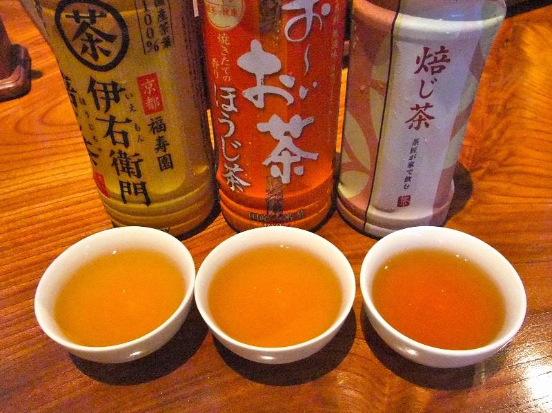 焙じ茶バトル勃発_b0151300_1142094.jpg