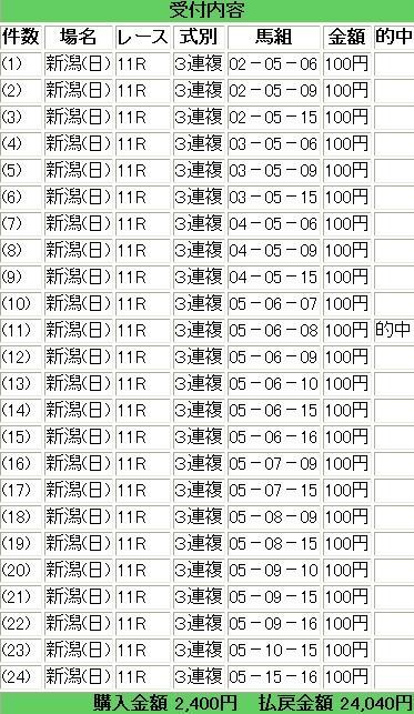 b0096101_20321773.jpg