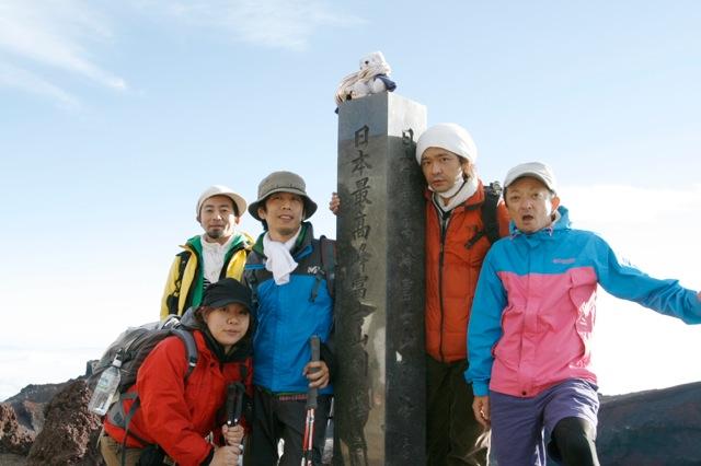 2010 Mt.Fuji Try!2_c0197505_2113397.jpg
