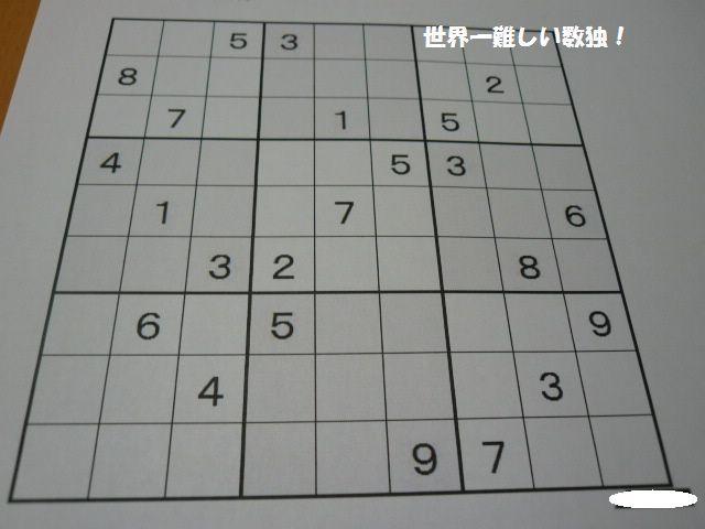 e0094407_1243822.jpg