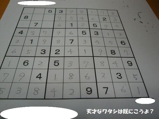 e0094407_1544597.jpg