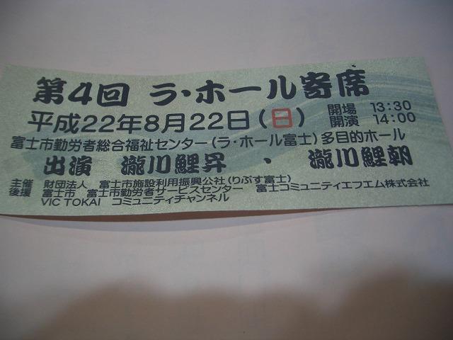 f0141310_23213461.jpg