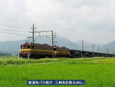 VOL,1421  『8/26 三岐鉄道 19・3714列車』_e0040714_2239413.jpg