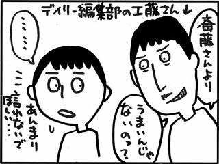 b0116425_17561319.jpg