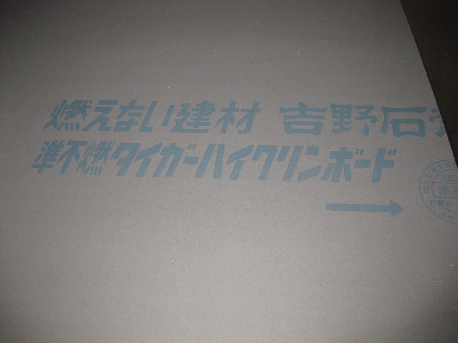 f0211827_1615657.jpg