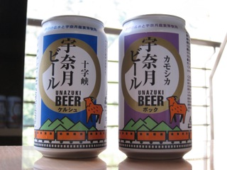週末旅行 XIII : 富山(2)_d0010432_17145594.jpg