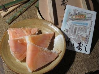 週末旅行 XIII : 富山(2)_d0010432_17484740.jpg