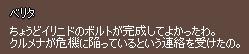 f0191443_2158659.jpg