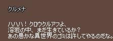 f0191443_21592492.jpg