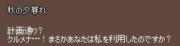 f0191443_21593888.jpg