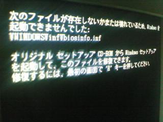 f0166551_17114419.jpg