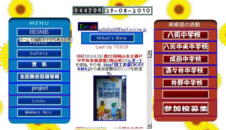 c0216558_10163880.jpg