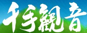 <2010年6月>伊勢路・奈良の旅(その3):「奈良・西ノ京の国宝寺」_c0119160_1165493.jpg