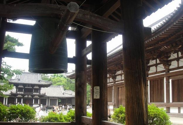 <2010年6月>伊勢路・奈良の旅(その3):「奈良・西ノ京の国宝寺」_c0119160_1538828.jpg