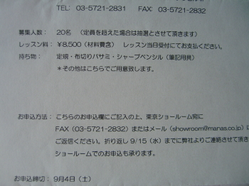 f0193762_1315837.jpg