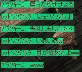 f0233667_15323883.jpg