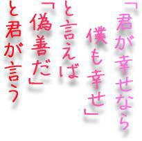 f0051668_16322871.jpg