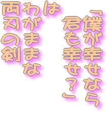 f0051668_16345092.jpg