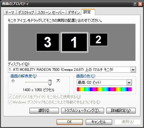 e0044675_15534576.jpg