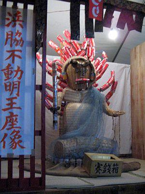 """別府八湯風土記・・・""""浜脇薬師祭り""""の""""夏送り""""_c0001578_184308.jpg"""