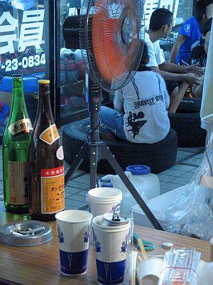 """別府八湯風土記・・・""""浜脇薬師祭り""""の""""夏送り""""_c0001578_1863434.jpg"""