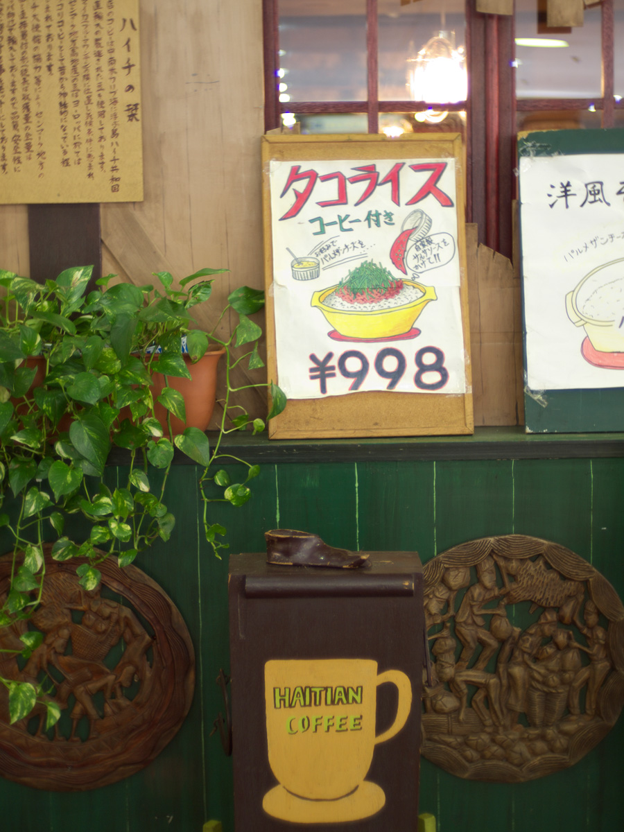 Tropical Cafe_f0121181_1244592.jpg