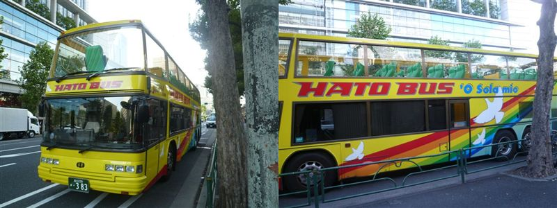 二階建てはとバス、\'O Sola mio(オー・ソラ・ミオ)に乗って!!_b0175688_16295263.jpg
