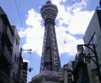 なにわのシンボルタワー_c0032588_1231930.jpg