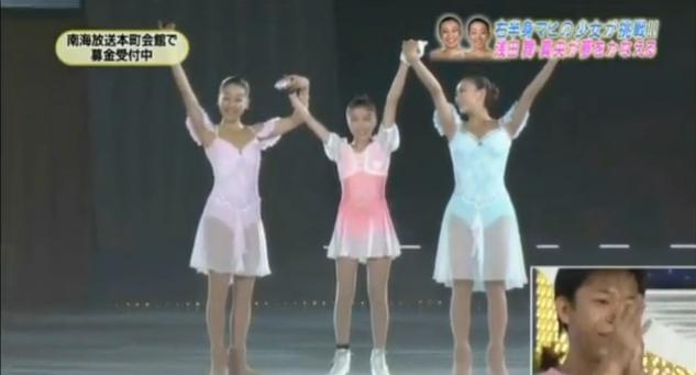 浅田姉妹がThe ICEで少女と共演 -24時間TV_b0038294_10191525.jpg