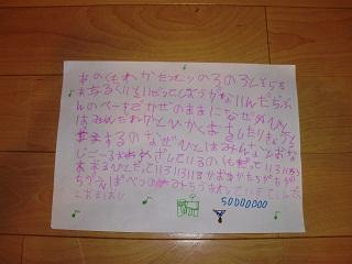 e0027594_3253041.jpg